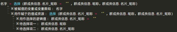 QQ截图20140820091333.png